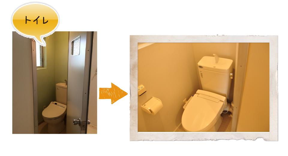 高槻市茨木団地リノベーション・トイレ