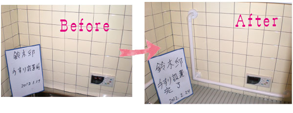 高槻 工務店 リフォーム・建替え・お風呂