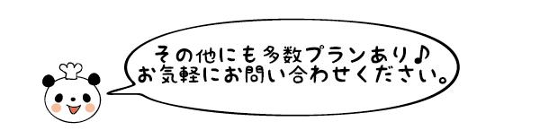 高槻 工務店 注文住宅・浮田工務店・リビングリフォーム施工例3
