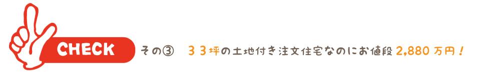 高槻市京都や大阪へJRだとすぐ近く