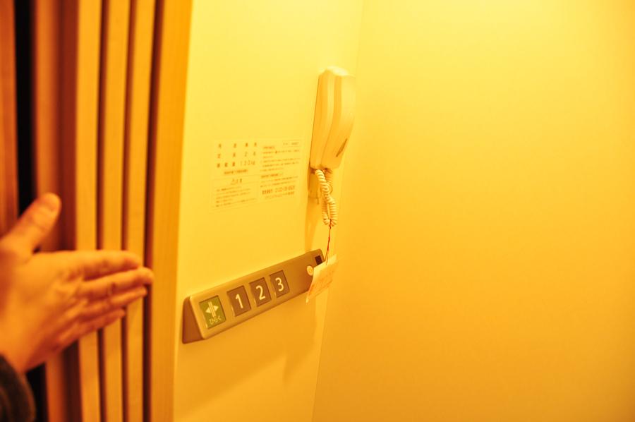 高槻 工務店 新築・建替え・ホームエレベーター付きエレベーター内部