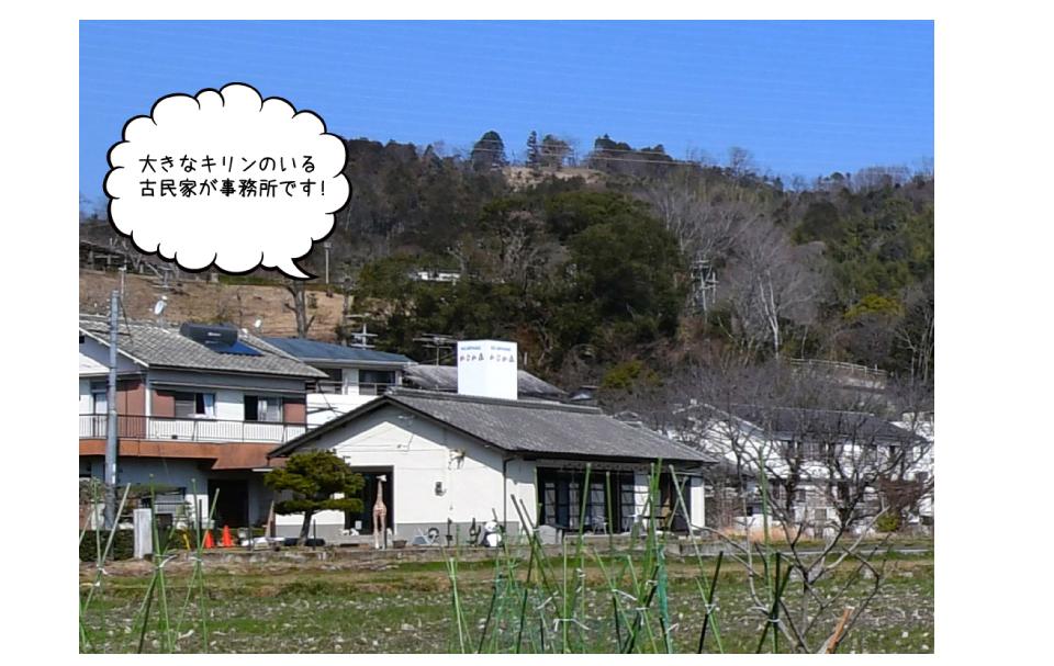 高槻市浮田工務店が近くにあります