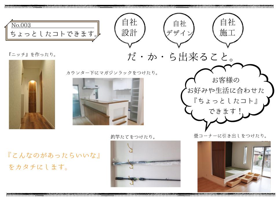 高槻市野田2丁目2080万円土地