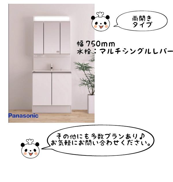 高槻 工務店 注文住宅・浮田工務店・ベーシックプラン