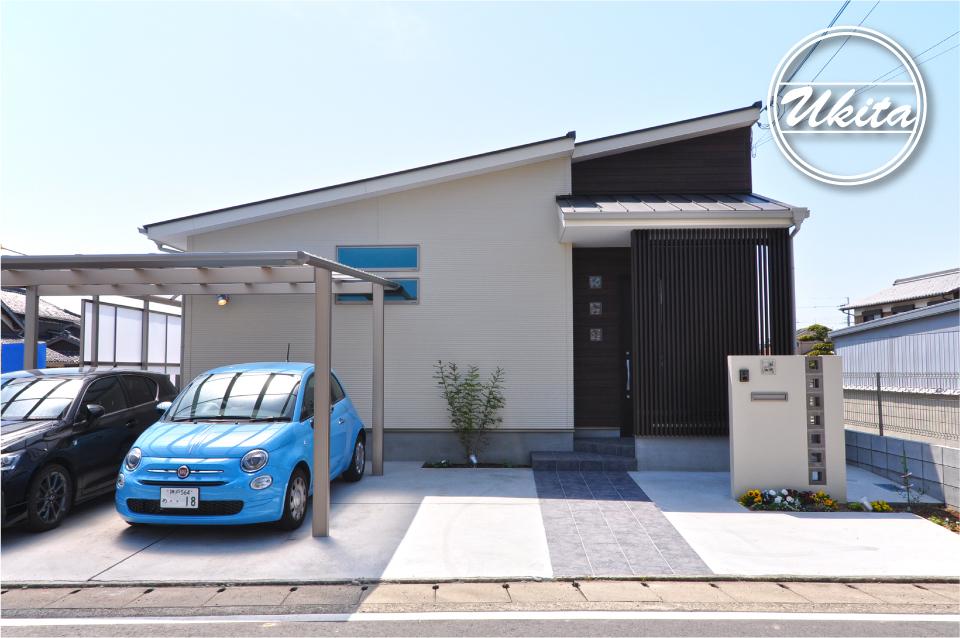 高槻市 工務店 新築・建替え・平屋のこだわりの家外観